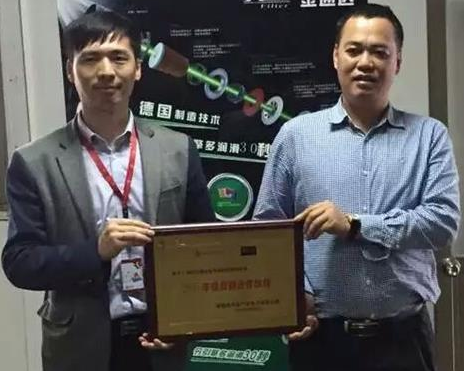 Jin Tongda & HC network plaque was awarded the grand opening ceremony of the strategic cooperation
